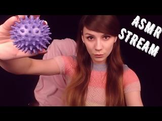 🔴 АСМР стрим 🔴 ASMR stream - Мурашки для Моей Няшки - (шепот, триггеры) / (whisper, triggers)