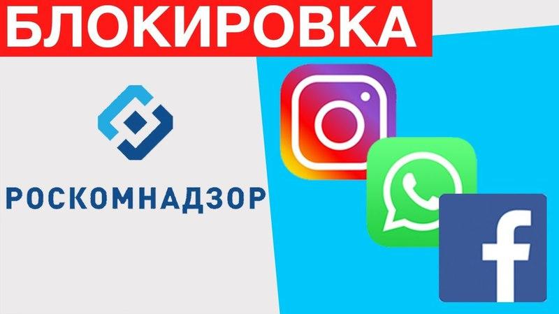 Роскомнадзор оставит нас без интернета Подтвержденные модели iPhone на май 2018 и другие новости