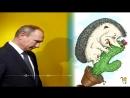 План Большой реванш российская подготовка к украинским выборам