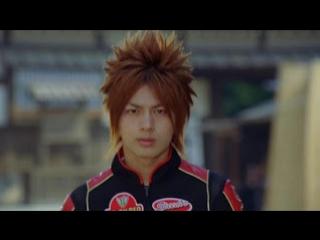 Engine Sentai Go-Onger Grand Prix 12