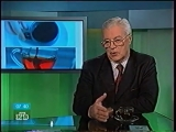 (staroetv.su) Сегодня утром (НТВ, февраль 2006) Евгений Жариков