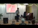 12Концерт ко дню музыки и учителя в ДМШ №6 - Пальцы Руди 4.10.2017 Нижнекамск