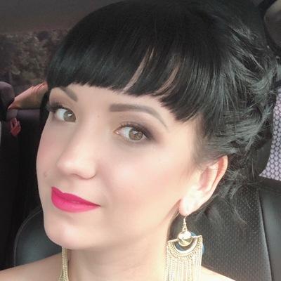 Катерина Угодина-Мусохранова