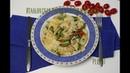 Итальянская паста с черри и зелёной фасолью Веган рецепт 48