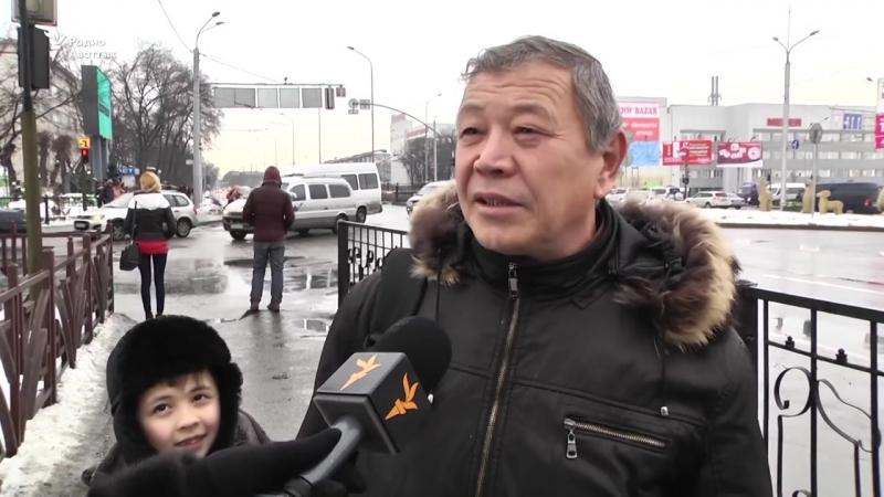 Алматинцы - о городских проблемах