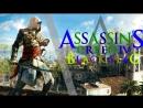 Assassin's Creed IV Black Flag 6№