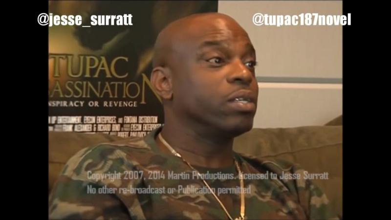 Mopreme Shakur - Orlando Anderson Was A Pawn On The Murder Of Tupac Shakur
