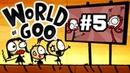 World Of Goo - Горячие Штучки! - RePlay 5