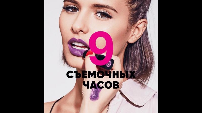 Любовь Аксенова представляет Mark