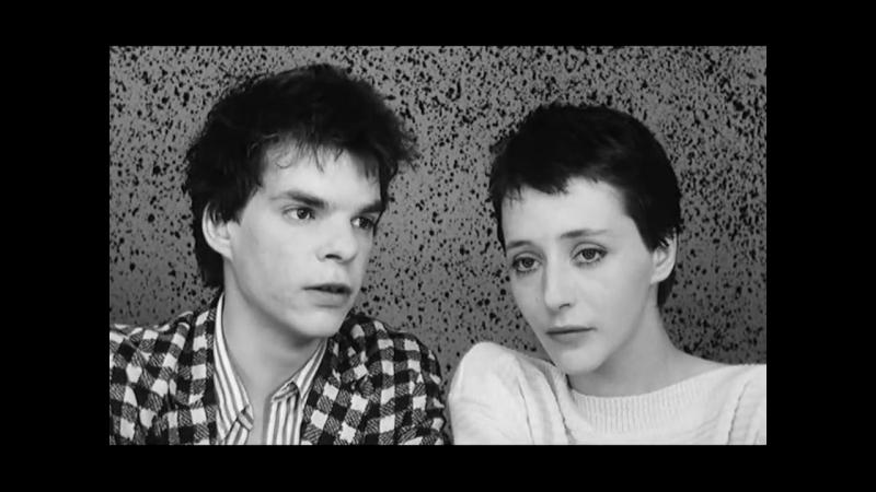 «Парень встречает девушку» |1984| Режиссер: Леос Каракс| драма