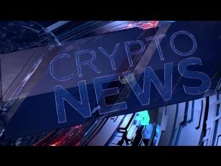 CryptoNews ¦ Выпуск 4