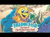 [ПиП] В поисках раковины, ностальгии и смысла жизни | Freddi Fish 3 + Injustice 2