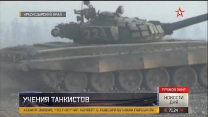 Лучшие экипажи Т-72Б3 прошли этап отбора на «Танковый биатлон»