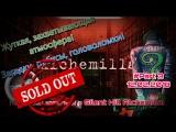 Клиника Live №69 | Прохождение игры Silent Hill: Alchemilla #3
