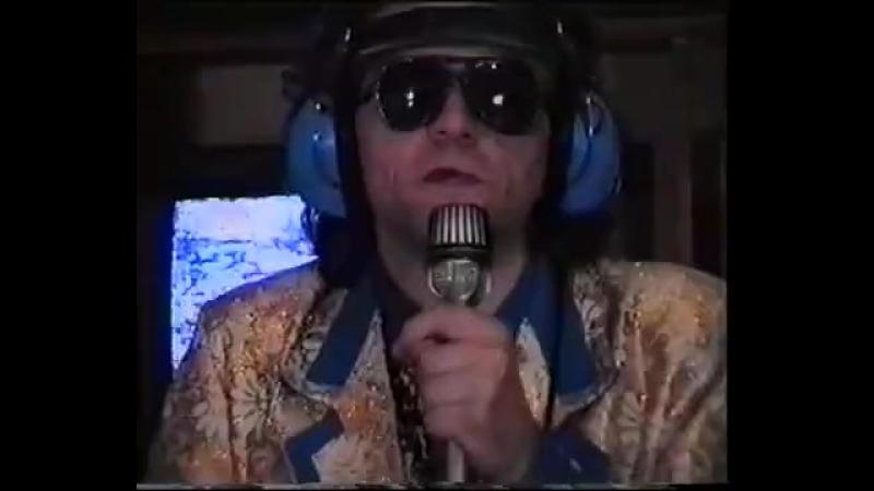 1995-год-Я-ЦВЕТУ-супер-хит ПРОРОК САНБОЙ