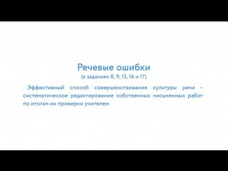 Консультация о подготовке к ЕГЭ по литературе