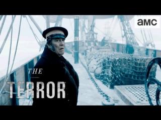 Террор / The Terror.1 сезон.Трейлер #1 (2018) [1080p]