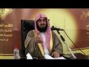 Истинная Саляфия — Бадр аль-Утайби