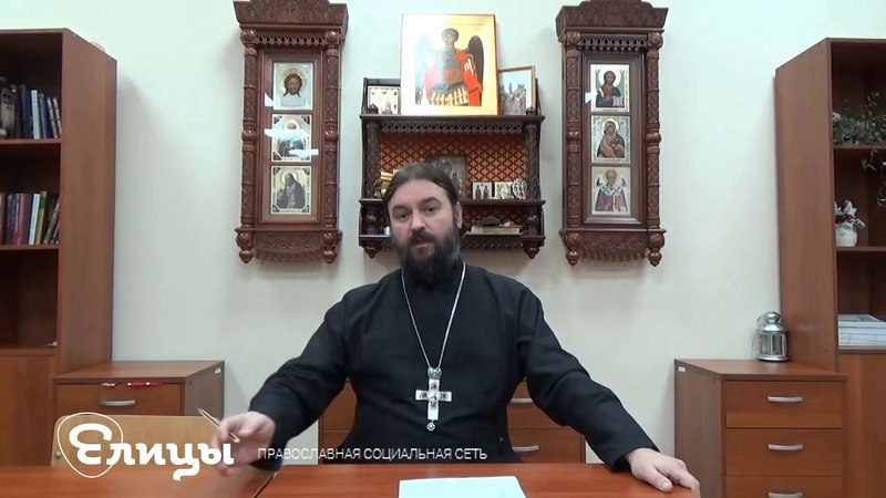 Аннулирование беременности или убийство Протоиерей Андрей Ткачев. Аборт