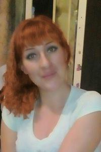 Ольга Сироткина