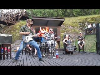 Рок-группа ГЕРАЛЬДИКА - Метель. 28.07.18.Выборг