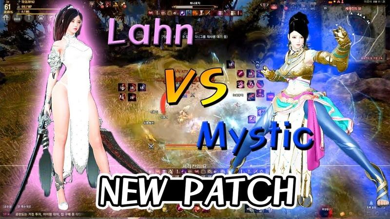 (Lahn VS Mystic PVP field)
