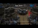 Dow Jones fell