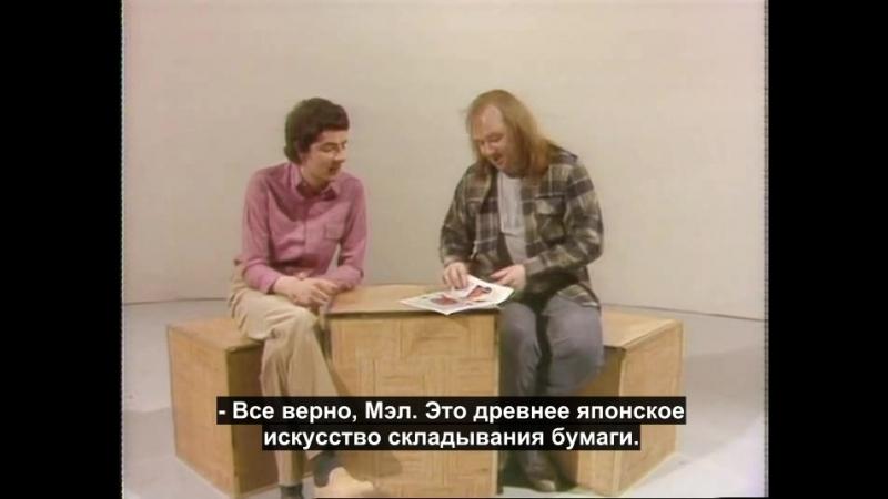 Не девятичасовые новости (Not the 9 o'clock news) - оригами