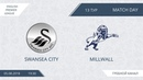 Swansea City 4 1 Millwall 13 тур Англия