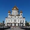 Православная Церковь Христова