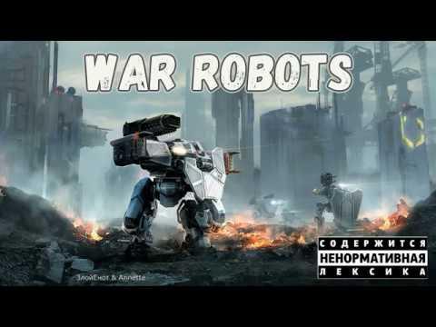 War Robots Новинки в Steam. Небольшой обзор игры от ЗлогоЕнота Annette