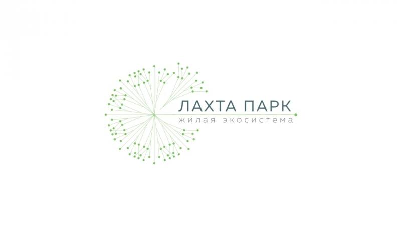 Комплекс бизнес класса Лахта Парк Санкт Петербург