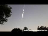 СРОЧНО! СМОТРЕТЬ ВСЕМ! Сегодня 21.06.18 утра в Липецкой области упал метеорит!