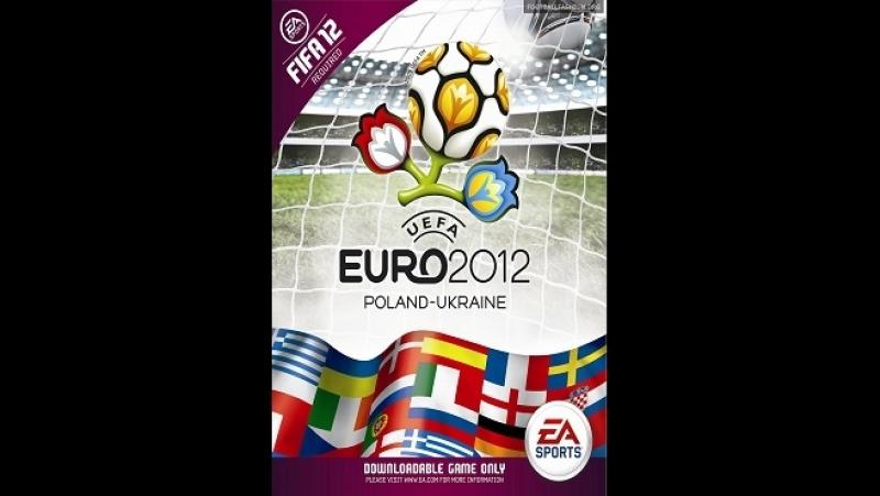 FIFA 12 - UEFA EURO 2012 Poland-Ukraine Турне- 11