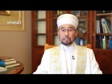 Бас мүфти мәлімдемесі: Рамазан айы 17 мамырда басталады