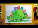 Как нарисовать Динозавра для детей от 3 лет