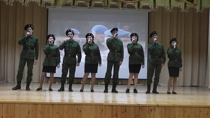 Ансамбль военно-патриотической песни клуба Патриот (Защитники Отечества)