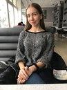 Sofiya Maksimenko фото #29