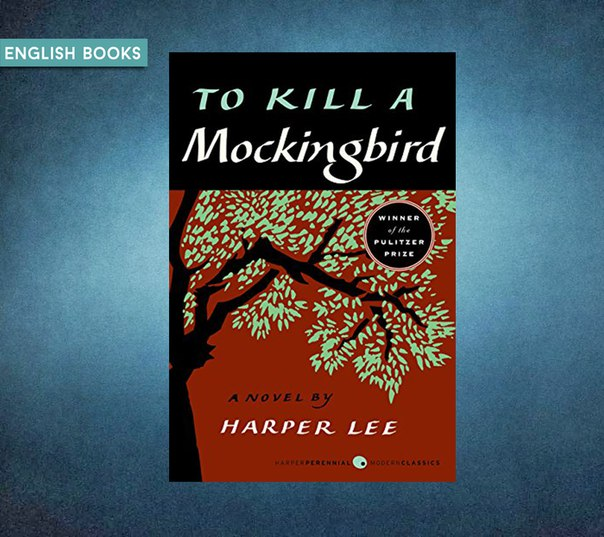 kill mockingbird harper lee essay justice and injustice re This sample book report will explore harper lee's to kill a mockingbird essay has consisted of a discussion of harper kill a mockingbird and racial injustice.