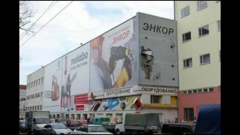 толка Русские рекламы