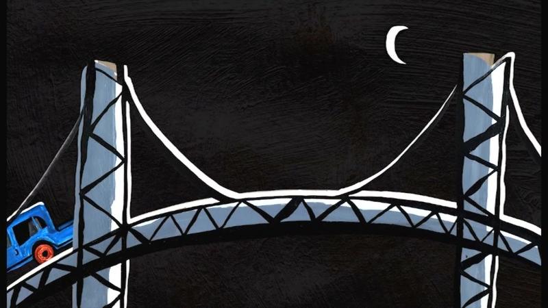 Буквальные истории Когда М была мостом 2013