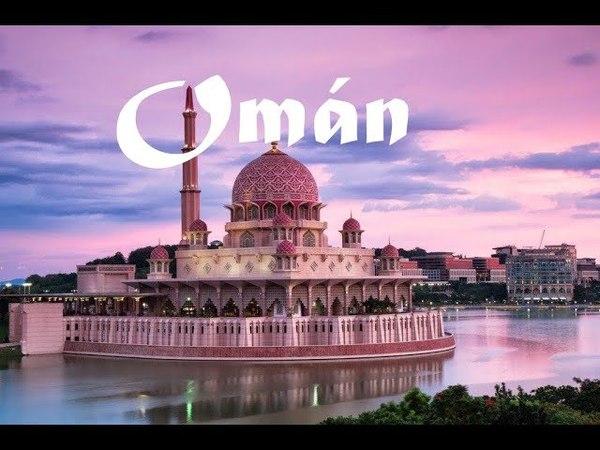 Grandes documentales.   Cielos abiertos: Sultanato de Omán.