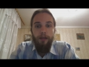 Андрей Ивашко-Что такое золотой путь и белый путь