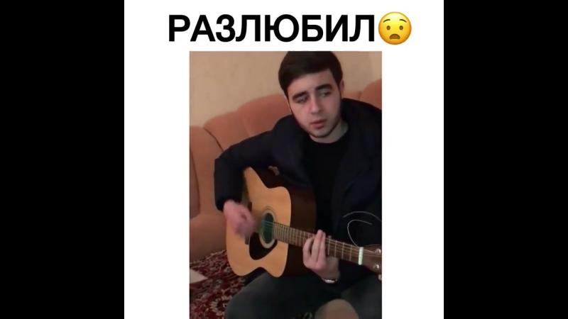 Руслан Сербо-Великий «Разлюбил» Shamso-Разлюбила.mp4