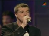 +ЛЕСОПОВАЛ - Я куплю тебе дом (концерт Песни М.Танича) 2003