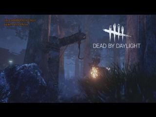 Иду вслед маньяком в Dead By Daylight