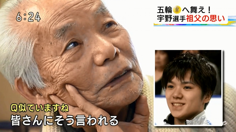 2018/01/29 Interview with Shoma`s Grandfather [Blue]