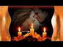 Потрясающая песня!✦Горит свеча...стекает воск...✦Невероятно душевная песня о настоящей любви...