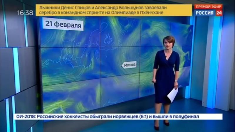 Погода 24 в столице из за морозов объявили оранжевый уровень опасности Россия 24