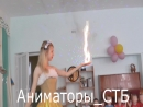 Шоу Мыльных пузырей от Аниматоров_СТБ . Садик №2